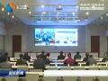 我市组织收看全国冬春农田水利基本建设电视电话会议