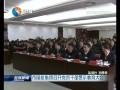 市国投集团召开党员干部警示教育大会