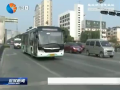 市区将新建430个公交候车亭