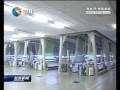 """新闻侧记:以""""上海飞地""""承接产业转移"""