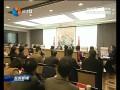 王荣平书记强调对安全生产工作要有铁的决心铁的手腕
