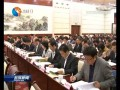 市政协召开八届四次常委会议