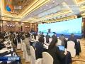 黄(渤)海湿地可持续发展与世界自然遗产2017盐城国际研讨会举行