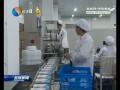 响水:以科技创新推动工业经济快发展