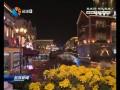 市直市人年夜代表观察亮化工程