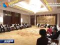 马六甲中华总商会代表团来盐考察