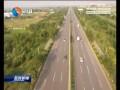 228国道盐城段综合整治交通环境