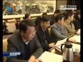 王荣平主持召开市委全面深化改革领导小组会议