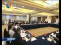 王荣平、戴源等市领导分别参加各代表团审议
