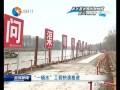 """【新水源地及引水工程建设周周看】""""一桶水""""工程快速推进"""