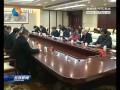 市人大常委会召开党组(扩大)会议