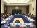 省安委会来盐考核安全生产工作