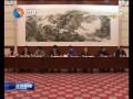 市八届人大二次会议召开预算专题审议会
