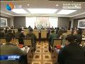 """市委召开常委(扩大)会议 传达学习贯彻省""""两会""""精神"""