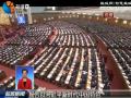 【直通北京】全国人大代表王连春:抓住政策机遇 加快汽车产业转型升级