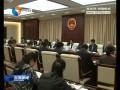 市人大常委会座谈学习宪法