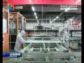 """加快打造""""中国沿海光电产业基地"""""""
