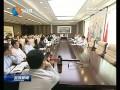 市委常委会专题研究部署全市解放思想大讨论活动