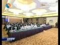 万科集团与悦达集团签订战略合作协议