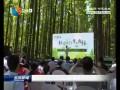 2018黄海森林梦想音乐人选拔赛开启