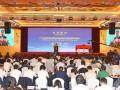 第一届中韩产业园合作交流会在盐召开