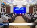 响水成功举行2018(上海)先进制造业投资说明会