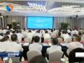 滨海县在沪成功举行新兴产业招商说明会
