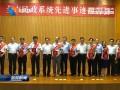 庆祝中国共产党成立97周年 拥抱新时代践行新思想实现新作为