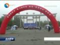 滨海县启动电动车物联网建设惠民工程