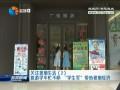 """【关注暑期生活】(2) 旅游学车忙不停 """"学生军""""带热暑期经济"""