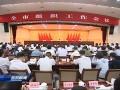 戴源在全市组织工作会议上强调:坚定不移贯彻新时代党的组织路线 推动党的建设和组织工作走在前列