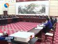 创建全国文明城市暨城市长效综合管理点评会召开