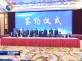 第七届江苏省青年科学家年会在盐举行