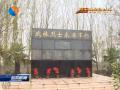 【烈士命名镇村行】传承党的血脉 弘扬铁军精神(19):武林村:烈士精神已印在每个武林人心中