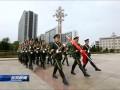 庆祝中华人民共和国成立70周年 我市举行升旗仪式