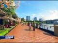 盐城经济技术开发区:一座产城融合 宜业宜居的现代服务名城