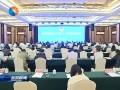 市政协召开八届二十次常委会议