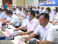 省政府召开廉政工作会议