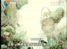 情感树 2014-02-09