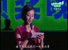 【视频】未来大师赛颁奖晚会