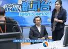 王荣平走进盐城广电总台广播直播间体验直播互动
