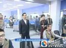 王荣平察看全媒体高清直播演播厅导控间