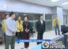 王荣平察看盐城广电总台播出中心