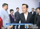 王荣平在全媒体高清制作网了解盐城广电技术装备情况
