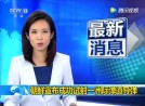 朝鲜宣布成功试射一洲际导弹