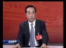 王荣平接受江苏广播电视总台访谈:牢记新使命 踏上新征程 共圆中国梦