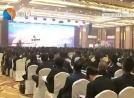 中国人寿古城市分公司保费范围超30亿