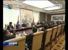 王荣平主持召开市委常委(扩大)会议