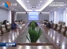 市中院召开房地产审判新闻发布会