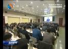 省委召开全省领导干部警示教育大会  我市组织收听收看